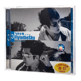 Fly To The Sky 3rd Album: Sea Of Love (Asian Version) / CD