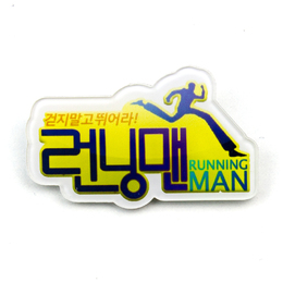 Значок Running Man Logotype A Ver. / Running Man