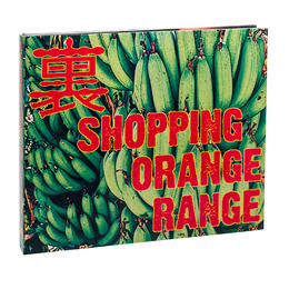 ORANGE RANGE Album: URA SHOPPING / CD