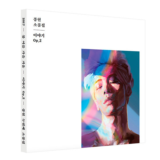 JONGHYUN The Collection: Story Op.2 (Essay Ver.) / CD