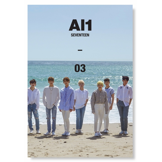 Seventeen 4th Mini Album: Al1 (Ver.2 Al1 03) / CD